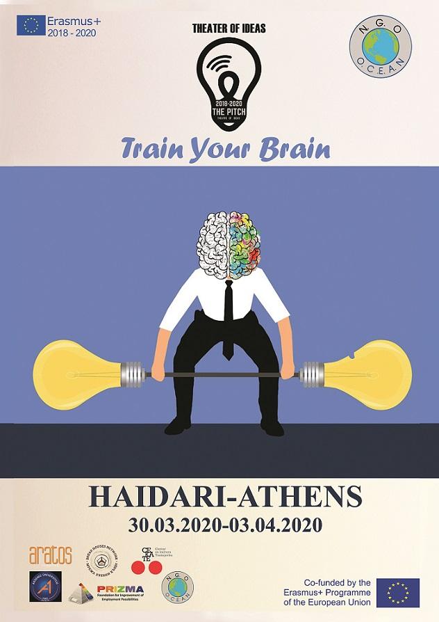 """Νέο Workshop """"Train Your Brain"""""""